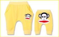 Monkey Pants - Galben
